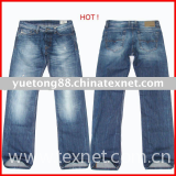 latest fashion man jean blue
