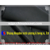 polyester nylon fabric / t/n fabric / nylon/polyester fabric