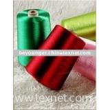 100% silk cotton yarn