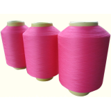 Urethane elastic fiber wrap silk