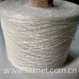 acrylic tube yarn