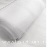 100% polyester voile grey cloth