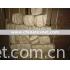 33/37 Denier Tussah Silk Water Reeled