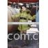 women long designer coats