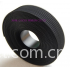 professional manufacturer of velcro from china
