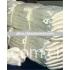 knitting silk