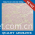 China high-end lace fabric; environmental friendly high quality lace fabric ;top quality fabric for wedding dress lace