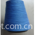Far infrared yarn