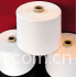 High precision spinning carded cotton yarn