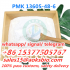 Buy PMK glycidate,PMK powder, cas13605-48-6