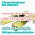 cas 49851-31-2  pharmacy grade