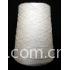 undyed cashmere yarn