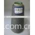Coconut-charcoal fiber Yarn