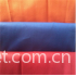 CVC FR Fabric for clothing