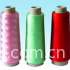 two-fold luster rayon thread