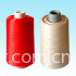 sinlge-fold dull rayon thread
