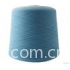 Corn Fibre Blended Yarn