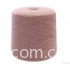 Nylon Blended Yarn
