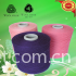 China 100% cashmere cone yarn for sale