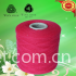 China factory for top quality 50% wool 50% cashmere knitting yarn