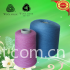China blended acrylic knitting cone yarn for sale