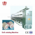 High speed Easy installation Dyeing thread winding machine GA014SF