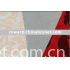 Burn-out  printed  warp knitted fabric/Burn-out  fabric