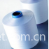 Cationic Dyed Polyester DTY 300D/96F