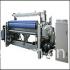 LL680W network industrial loom