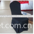 jacquard polyester chair cover