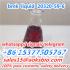 China Factory New BMK Glycidate Liquid