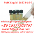 pmk liquid,raw pmk oil China cas 28578-16-7