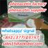 phenacetin, phenacetin China,phenacetin powder,phenacetin supplier, shiny phenacetin