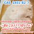 2-bromo-4-methylpropiophenone Cas 1451-82-7 Fast delivery