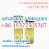 China factory sell 4-Methylpropiophenone cas 5337-93-9, guarantee 100% safety