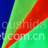 FLOURESCENT FLAG FABRIC
