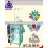 scouring pad knitting machine