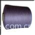 all Wool yarn