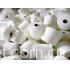 40/2 Spun Polyester Sewing Thread