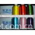 100% polyester emb. thread
