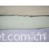 Flame retardant blackout curtain fabric(Flame retardant)
