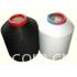 Lycra Urethane elastic fiber double-covered
