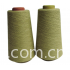 Nature colored cotton yarn