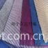Garment fabric