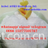 factory sell chemical,cas 98717-15-8,sales15@aoksbio.com