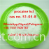 factory sell chemical,cas 51-05-8,sales15@aoksbio.com