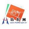 T-C90-10-45-45-88-64-63-