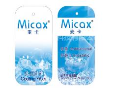 MICAX冰涼消臭锦纶纶包覆丝 点击查看大图