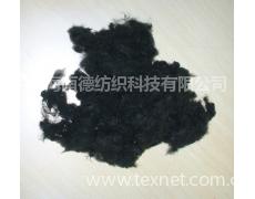 黑椰炭涤纶短纤维 点击查看大图