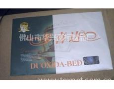 床垫商标 点击查看大图